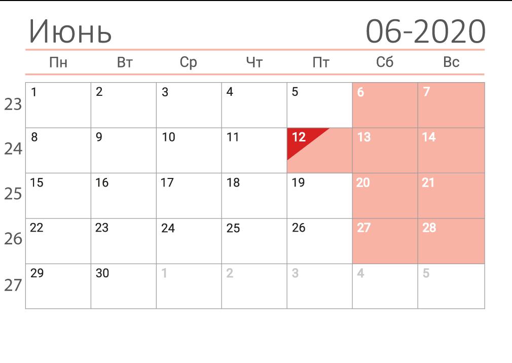 Календарь на июнь 2020 (сеткой)