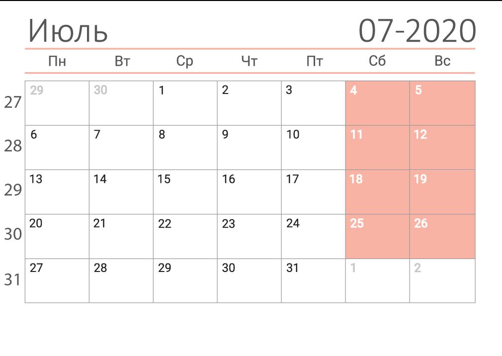 Печать календаря на июль 2020 в клетку