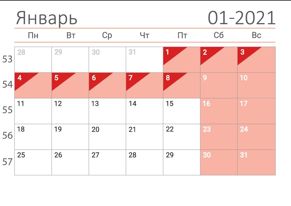 Печать календаря на январь 2021 в клетку