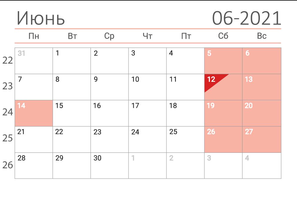 Календарь на июнь 2021 (сеткой)