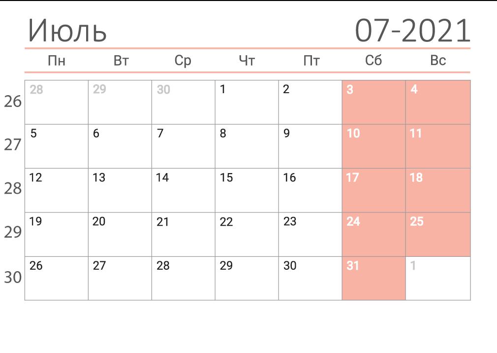 Календарь на июль 2021 (сеткой)