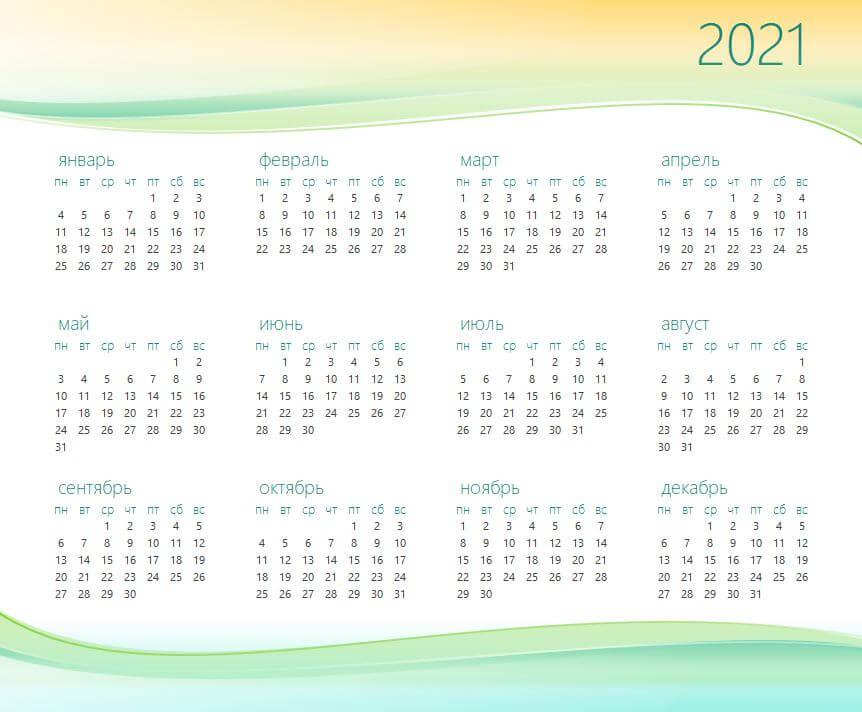 Красивый календарь в Excel