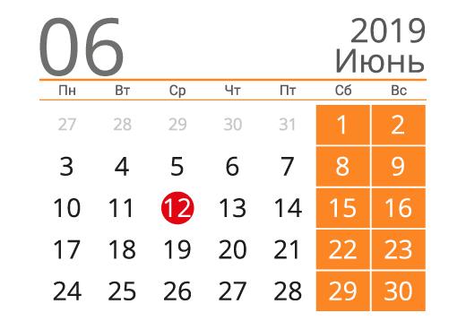 Печать календаря на июнь