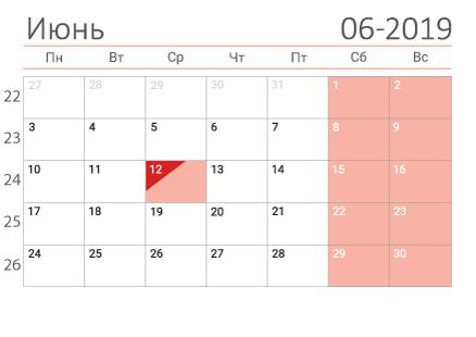 Календарь на июнь 2019 в клетку