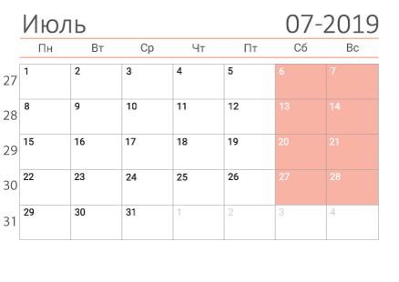 Календарь на июль 2019 в клетку