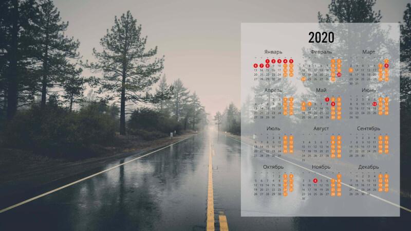Обои на рабочий стол с календарем 2020 года (2)