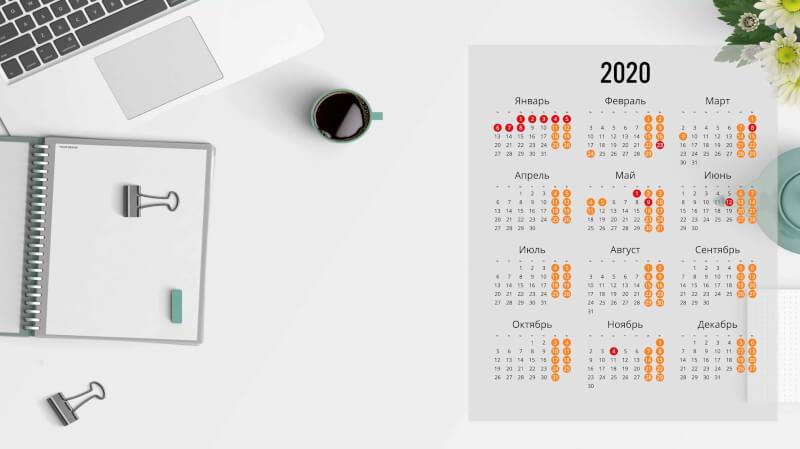Обои на рабочий стол с календарем 2020 года (19)