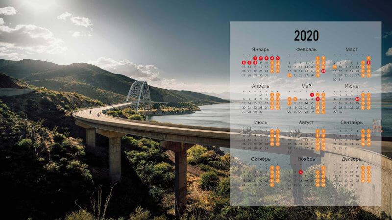 Обои на рабочий стол с календарем 2020 года (25)