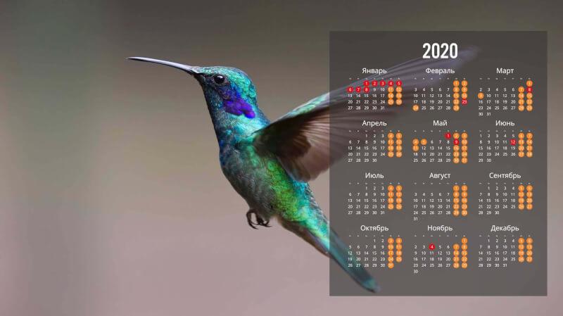 Обои на рабочий стол с календарем 2020 года (11)