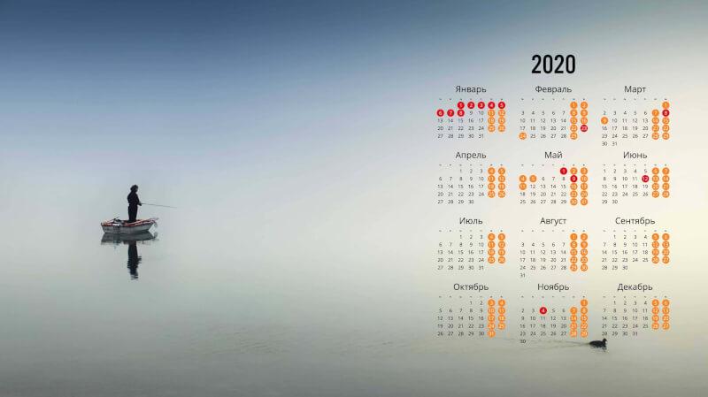 Обои на рабочий стол с календарем 2020 года (12)