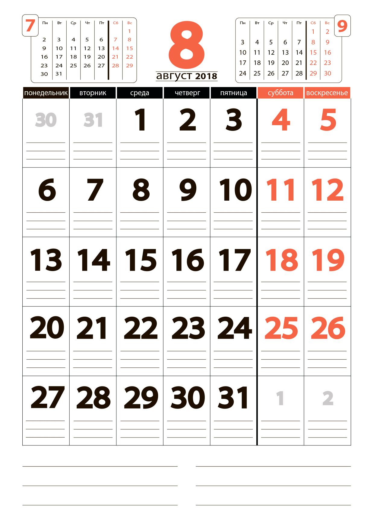 Лунный календарь на ноябрь  маникюр, педикюр — благоприятный день для воздействия на ногти.