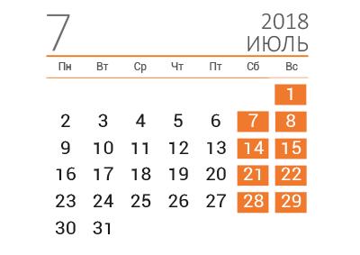 Календарь на июль 2018