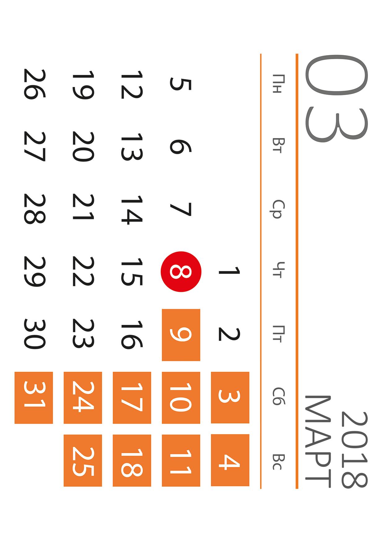 Лунный календарь стрижек на март 2018 года: самые благоприятные дни