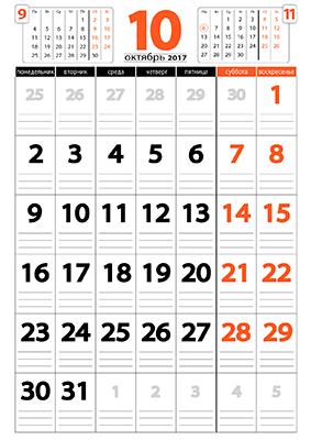 Смотреть Лунный календарь 2019 года на октябрь видео