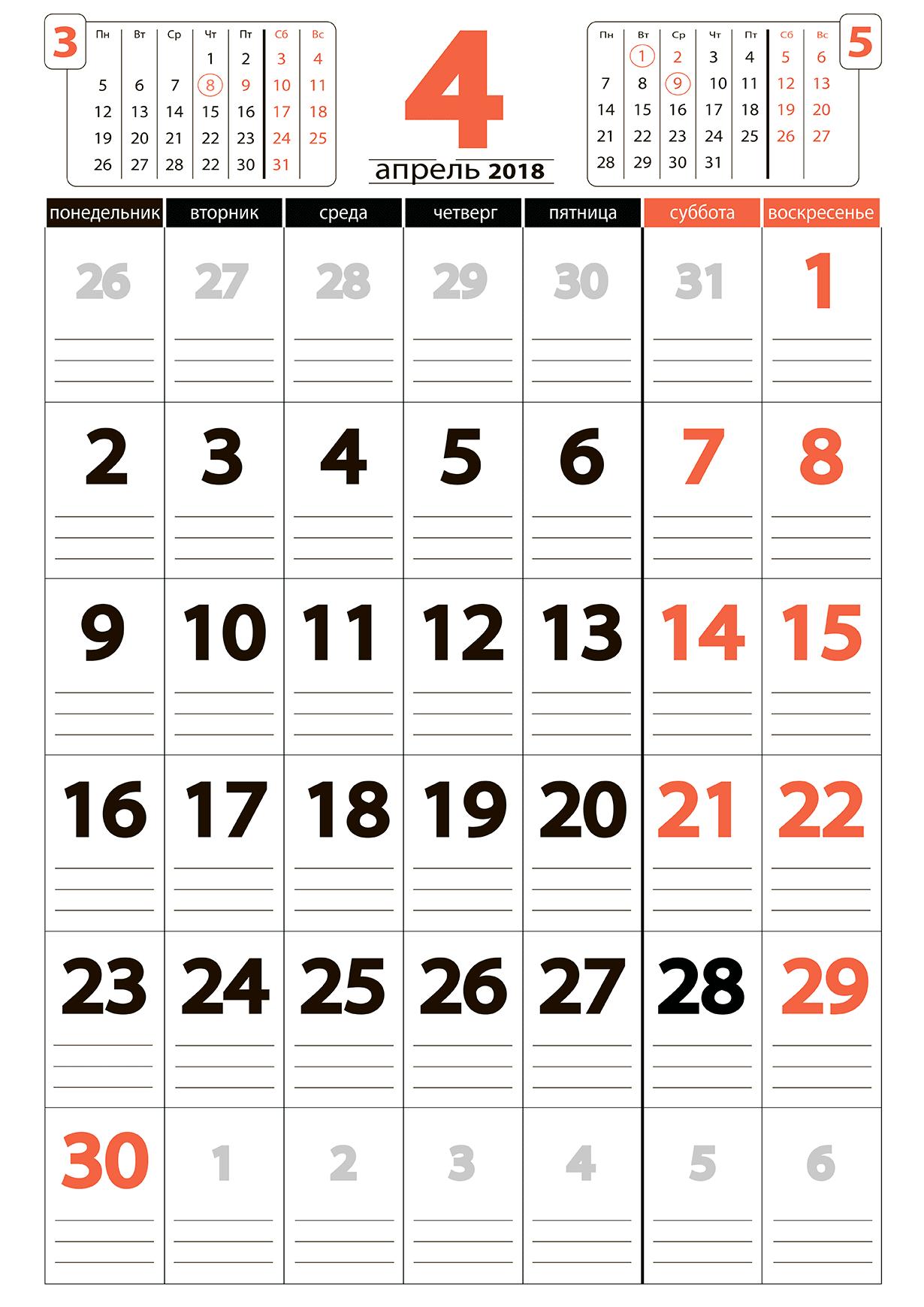Лунный календарь на май 2019 года изоражения